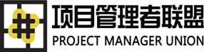 项目管理者联盟logo-大-新