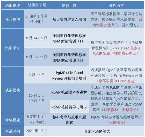 8月直播时间_副本.jpg