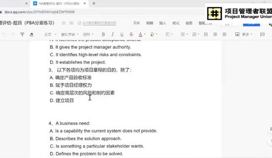PBA课堂练习合辑.jpg